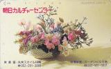 Télécarte Japon / 290-27304 - Fleur Fleurs Bouquet ORCHIDEE - ORCHID Flower Japan Phonecard - Blume TK - ORQUIDEA - 1453 - Fleurs