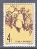 PRC 600    (o) - 1949 - ... People's Republic