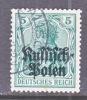 Germany Poland N 2  (o) - Occupation 1914-18