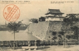 JAPON OSAKA THE CASTLE - Osaka