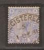 Grande Bretagne 1880/1883  YT N° 62 Oblitéré Planche 23 / Cote Inconnue : Mise à Prix 5.00 Euros - 1840-1901 (Victoria)