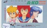 MANGA Télécarte Japon *  *  Animé (8567b)  PHONECARD JAPAN * TELEFONKARTE * - Kino