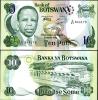 BOTSWANA 10 PULA ND 1999 P 20a P 20 UNC - Botswana