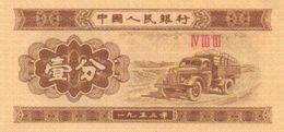 China 50 Yuan 2019 Commemorative Banknote UNC Cina - China