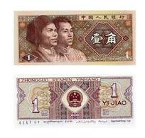 Bahamas 5 Dollars 1974 ( 1995 ) P 52 UNC - Bahamas