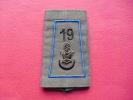 Fourreau D´épaule Du 19° Régiment De Génie  (bleu) - Patches