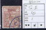 Ethiopia/Ethiopie:  Michel 5 Type I Used, - Ethiopië