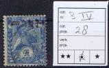 Ethiopia/Ethiopie:  Michel 3 Type IV Used, - Ethiopië