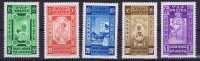 Ethiopia/Ethiopie: Michel 1936 Not Issued Nr I -V Unused - Ethiopië