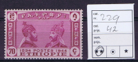 Ethiopia/Ethiopie: Michel  229 MNH/ Neuf** - Ethiopië
