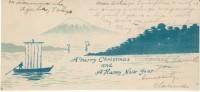 Japan Scene, Mt. Fuji, Nice Art Work On Back, 1910s Vintage Christmas Card - Xmas