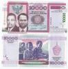 Burundi P-49 2009 10000 Francs Unc - Burundi