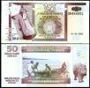 BURUNDI 50 FRANCS 2006 P 36 UNC - Burundi