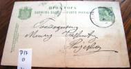 == Montenegro ,  1908 Alte Karte , Bug  Selten - Montenegro