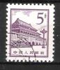 Chine : N° Yvert  1643A Oblitéré  - Pékin ( Porte De La Paix Céleste  ). - Gebruikt