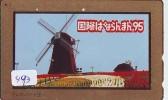 Télécarte Japon * MOULIN (493) WINDMILL * Phonecard * Mühle * TELEFOONKAART JAPAN * MOLEN - Landschappen
