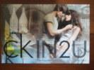 CK In 2 U Parfum Carte Postale Avec Patch - Modern (from 1961)