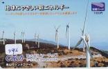 Télécarte Japon * MOULIN (496) WINDMILL * Phonecard * Mühle * TELEFOONKAART JAPAN * MOLEN - Landschappen