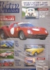 Rétro Passion N°114 (spécial Ferrari 1er Partie) - Littérature & DVD