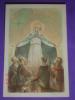 Madonna Degli EMIGRANTI - A.Achilli - Preghiera Papa PIO XII /santino - Images Religieuses