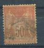 VEND N° 98 : IMPRESSION DEFECTUEUSE !!!! - 1876-1898 Sage (Type II)