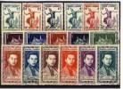 Royaume De Cambogia01) 1951  KMER Scott 1-17 Serie Cpl 17val USED - Cambodge