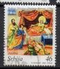 Servie, Mi Jaar 2008, Gestempeld, Zie Scan - Serbien