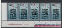 DDR Michel Nr. 3353 ** postfrisch DV Druckvermerk