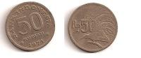 50 Rupiah - Indonésie - Cupro Nickel - TTB - 1971 - KM 35 - Indonésie
