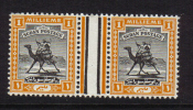 SUDAN 1941 1921 ISSUE SG37a 1 Mil ORD PAPER MNH PREMIUM UNMOUNTED MINT POSTMAN ON CAMEL GUTTER PAIR - Sudan (...-1951)