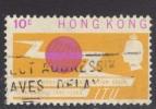 Hong Kong ~ ITU ~ SG 214 ~ 1965 ~ Used - Hong Kong (...-1997)