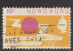 Hong Kong ~ ITU ~ SG 214 ~ 1965 ~ Used - Used Stamps