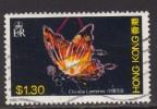 Hong Kong ~ Chinese Lanterns ~ SG 460 ~ 1984 ~ Used - Hong Kong (...-1997)