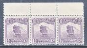 China 240 X 3  **  PEKING  PRINT  1915  Issue - China