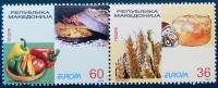 EUROPA 2005 - NEUFS ** - YT 338/39 - MI 348/49 - Mazedonien