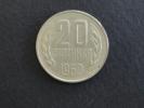 1962 - 20 Stotinki - Bulgarie - Bulgarien