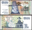 ICELAND 5000 KRONUR L. 2001 UNC P 60 - Islanda