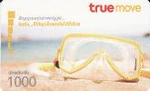 Thailand Phonecard True - Glass Brille  1000 Baht - Thaïland