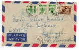 LIBAN  /  EGYPTE  - Cover_Lettera  1958 - AIR  MAIL - Liban