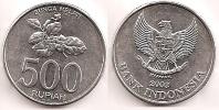 500 Rupiah – Indonésie – 2003 – Aluminium – Etat SUP – KM 67 - Indonesia