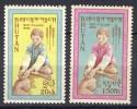 Bhutan 1963, Freedom From Hunger - Children With Corn *, MLH - Bhutan