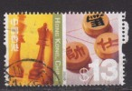 Hong Kong ~ 2002 ~ $13 Defin ~ Cultures ~ Chess ~ SG 1132 ~ Used - Used Stamps
