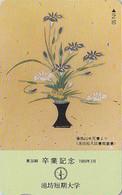 Télécarte Japon - Fleur Bouquet - IRIS - Flower Bunch Japan Phonecard - Blume Telefonkarte  - 1469 - Fleurs