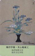 Télécarte Japon - Fleur Bouquet - IRIS - Flower Bunch Japan Phone Card - Blume Telefonkarte  - 1470 - Fleurs