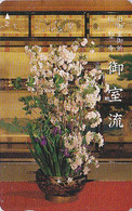 Télécarte Japon - Fleur Bouquet - IRIS - Flower Bunch Japan Phonecard / ONE PUNCH - Blume Telefonkarte  - 1471 - Fleurs
