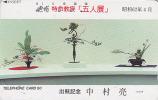 Télécarte Japon / 330-9210 - Fleur Bouquet - IRIS & Bonsai - Flower Japan Phonecard - Blume Telefonkarte - 1472 - Flowers