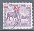 Belgium Congo 137  (o)  FAUNA - 1923-44: Used