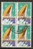 "Australia 1975  Independence ""Papua New Guinea""  18c   (o) - Oblitérés"