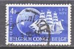 Belgium Congo 258  (o) U.P.U.  SHIP - Belgian Congo