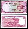 BANGLADESH 10 TAKA 1978 P 21 AU-UNC W/H - Bangladesh